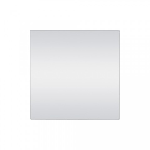 Blind plate , scale: 45x45 mm, plastic, colour: pure white